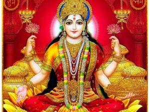 Lakshmi astrology horoscope